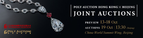 Poly Auctions Tw Banner 24 Sept 2020